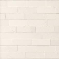 Serene Ivory Limestone Tile
