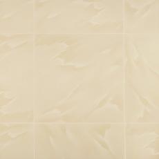 Camden Beige Polished Porcelain Tile